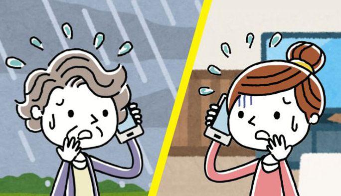 「避難して!」高齢者には家族から呼びかけを SMSを活用した災害への取組み