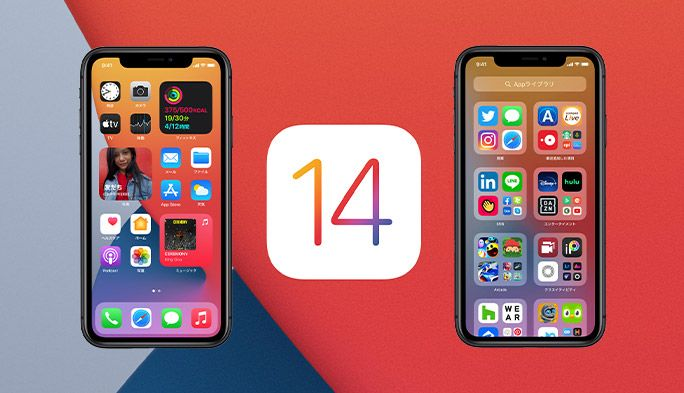 『iOS 14』はホーム画面が大幅変化!ウィジェットの使い方など新機能をまとめて紹介