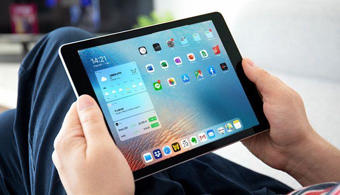 iOSとはどこが違う? iPadのために開発された『iPadOS』の機能や使い方を紹介