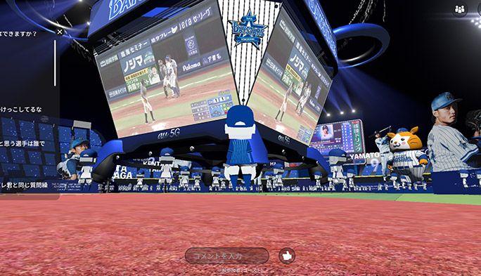 通信テクノロジーがスポーツを変える!プロ野球・Jリーグの新しい自宅観戦体験とは
