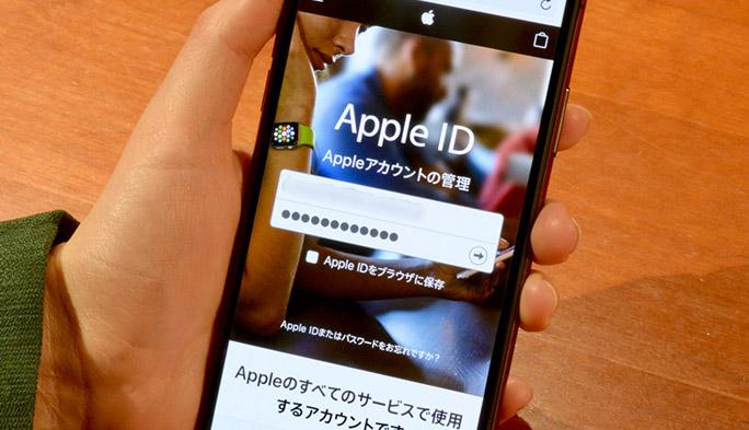 Apple IDの変更方法と事前準備 バックアップからパスワード管理まで一挙紹介
