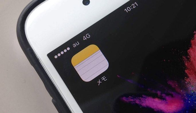 iPhoneの「メモ」をビジネスで使いこなす