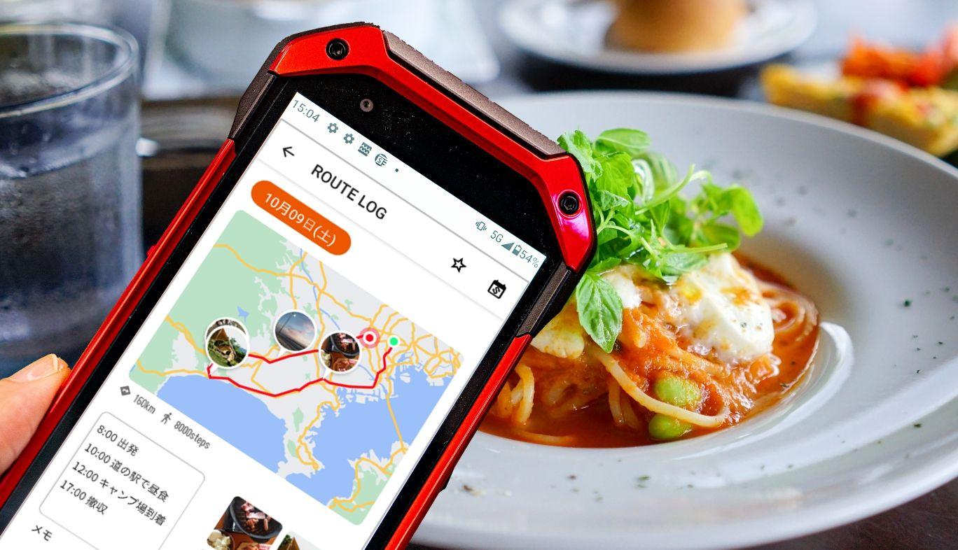 日常生活でも便利な「TORQUE 5G」の機能とは?企画担当者に聞いたおすすめ機能を紹介