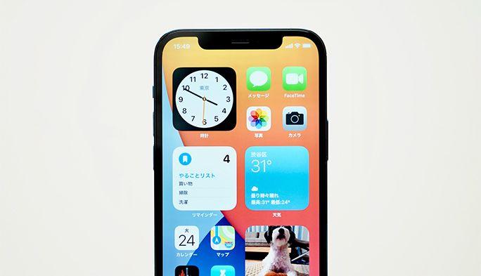 iPhoneの『ウィジェット』機能が便利!設定方法やおすすめアプリなど使い方を解説