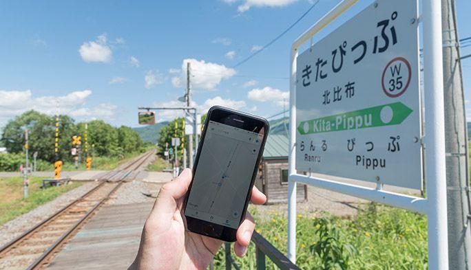 北海道・宗谷本線「秘境駅の旅」