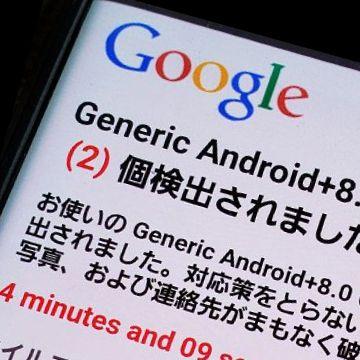 Androidスマホ「ウイルス感染」 警告された時の原因と対処法