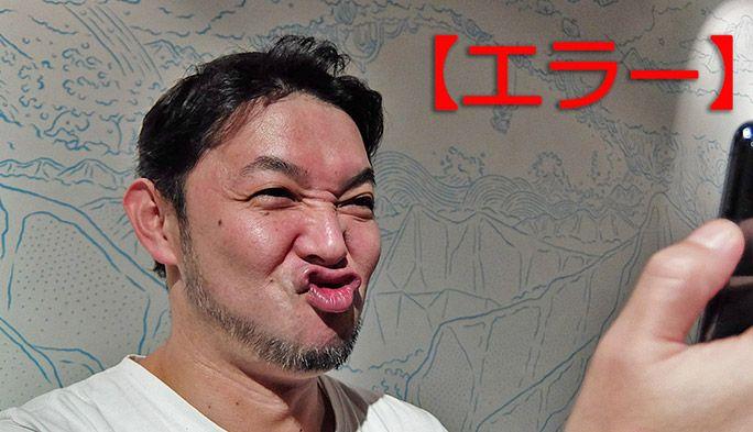 iPhone Xの顔認証を検証する男性
