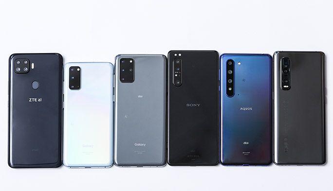 au『5G対応スマホ』がついに登場! Xperia、Galaxy、AQUOSなど各モデルを紹介
