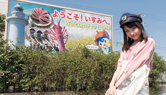 関東の秘境駅『いすみ鉄道』はスマホの電波が届く? 乗り鉄アイドル伊藤桃が調べてきた