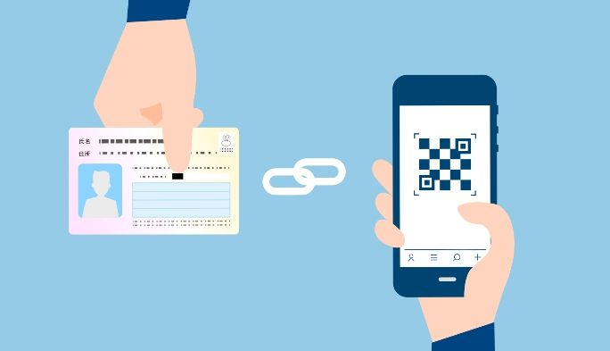 『マイナポイント』で得する方法とは? 『マイキーID』の登録など、設定方法を解説