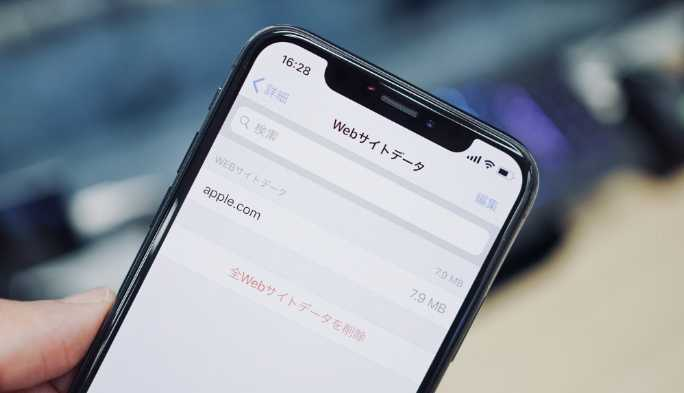 iPhoneでWEBサイトデータ削除ボタンを表示してキャッシュクリア