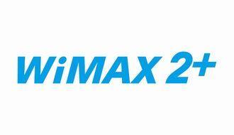 WiMAX 2+ (ワイマックスツープラス)