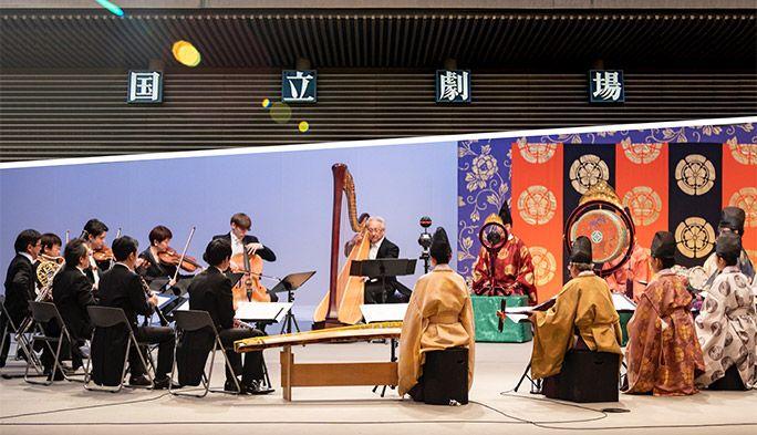 国立劇場が音のVRで文化発信に挑戦!雅楽とオーケストラの世界初360度アンサンブル