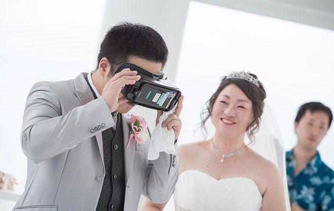 日本初の「VR結婚式」 新郎新婦は海外ウェディングでも、親族は国内で祝う!?