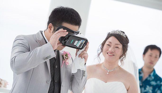 日本初の『VR結婚式』 新郎新婦は海外ウェディングでも、親族は国内で祝う?