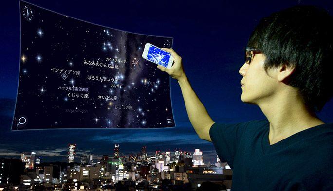 もうすぐ七夕なので、天体観測アプリ『Star Walk2』で天の川を観察してみた