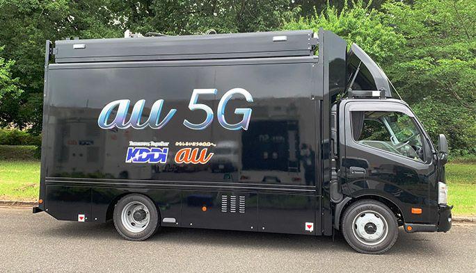 5Gに対応したKDDIの最新『車載型基地局』が登場!4Gとの違いや役割を解説