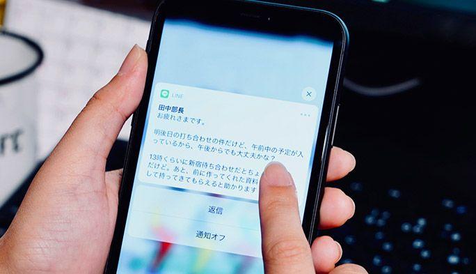 SNSで既読をつけずに読む方法! LINE、Messenger、Twitter DMの設定方法を紹介