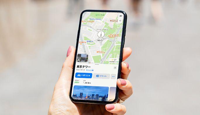 iPhone『マップ』アプリが更新!カレンダーや天気との連携やルックアラウンド機能を紹介