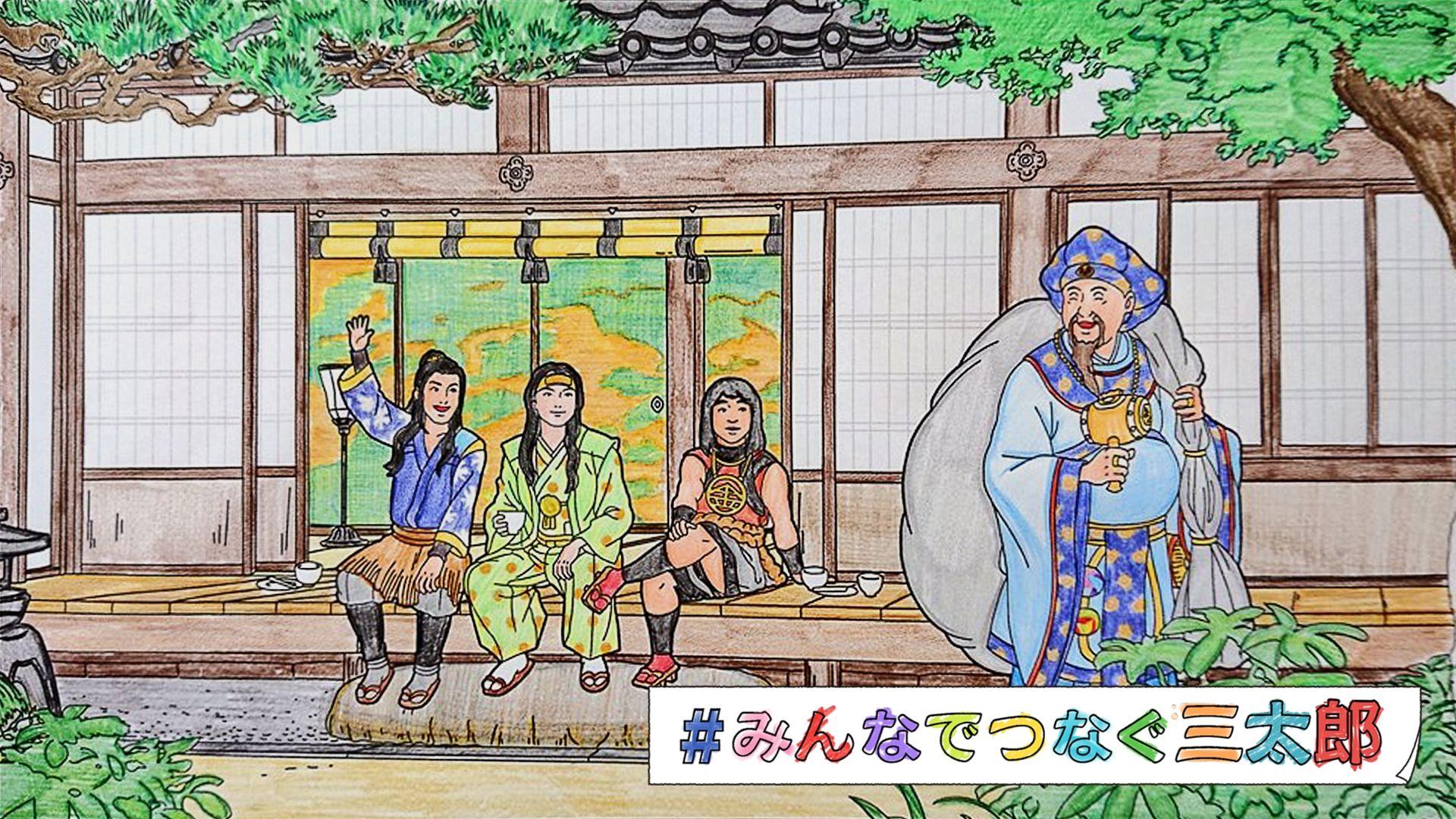 au三太郎アニメCMの『ぬり絵バージョン』完成! 応募作品も一挙紹介
