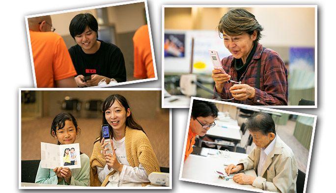 アメショーとハマショーが……! 『おもいでケータイ再起動』東京・多摩で開催