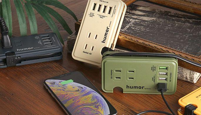 USB充電機器をまとめて充電! 用途別『USB充電機能付き電源タップ』おすすめ7選