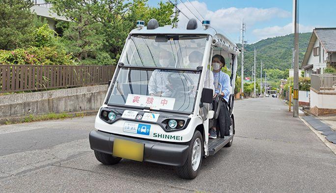 住宅街をゆっくり走る「自動運転車」に体験乗車 新しい交通を支える通信のチカラとは