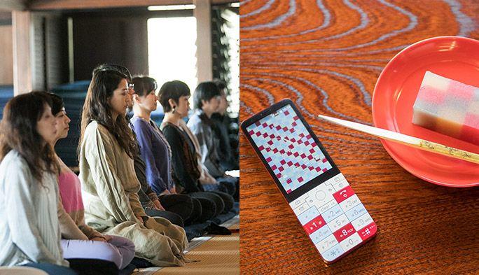 INFOBAR xvが提案する「ツナガリすぎないゼイタク。」 鎌倉建長寺で体験してきました