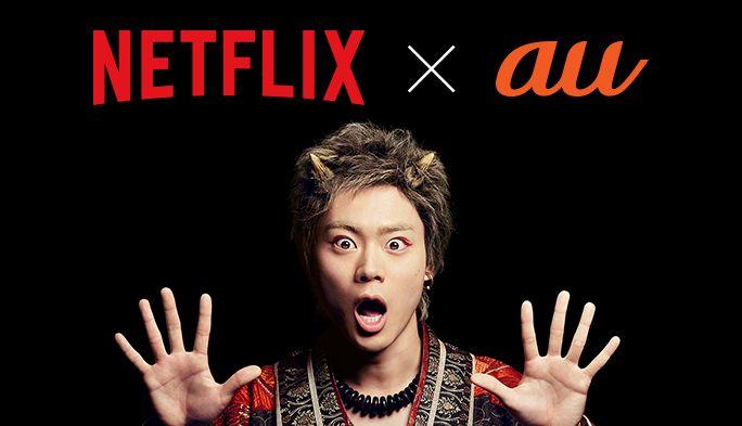 映画やドラマ好き必見! Netflixをオトクに楽しむ方法