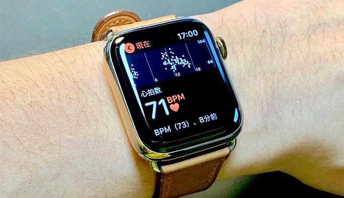 『Apple Watch Series 4』の進化ポイント 「レスキュー機能」など新機能を一挙紹介