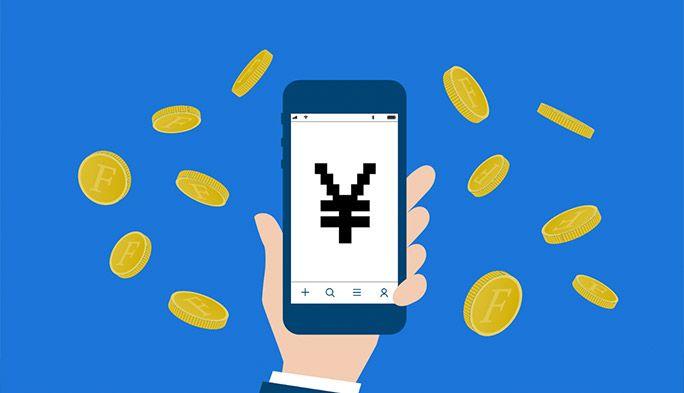 『デジタル通貨』とは? 電子マネーや仮想通貨など言葉の定義や違いを解説