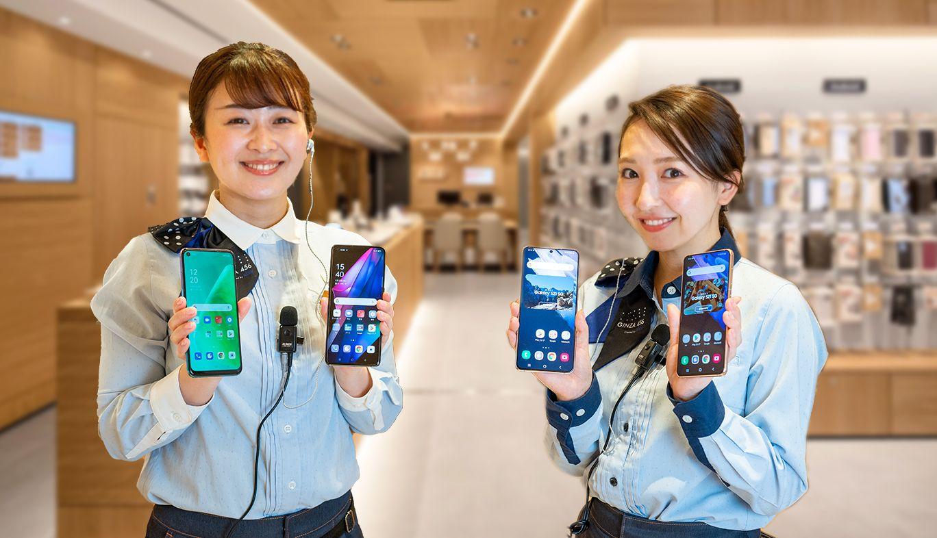 au、UQ mobile『2021春夏モデル』のポイントは?Xperiaなど各ラインナップの特長を解説