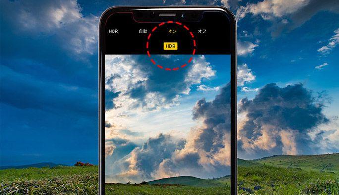 スマホカメラの『HDR』機能って? 使ったほうが良いシーンを写真で解説