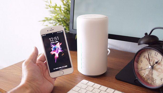 即日開通!家のWi-Fiはホームルーターがおすすめ 工事なしで電波も強く安定