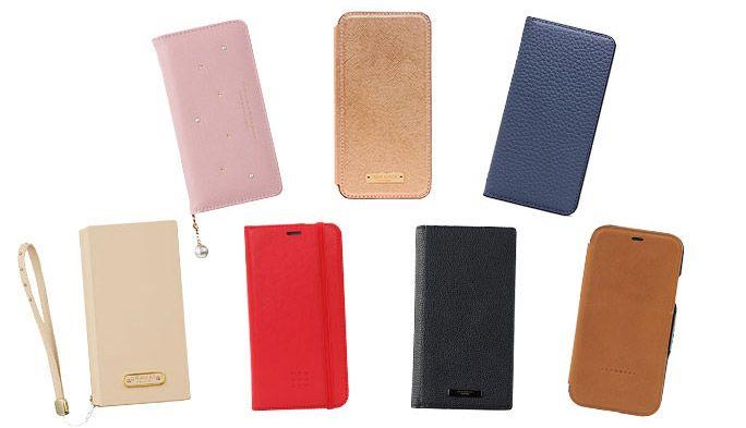 どれ買う? 編集部おすすめの手帳型『iPhone X』ケース7選