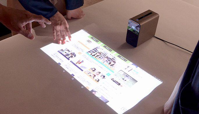 感動すら覚える! 画面タッチで操作するプロジェクター「Xperia Touch」が、会議を進化させる!?