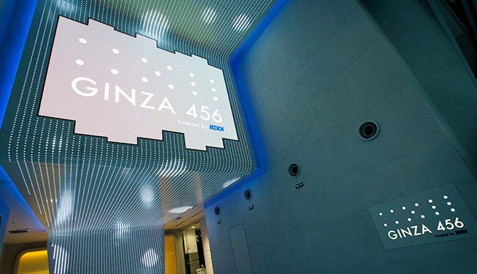 KDDIの新コンセプトショップ『GINZA 456』誕生!au 5G体験など見どころを紹介