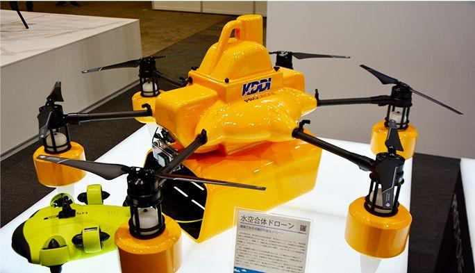 世界初『水空合体ドローン』も登場!通信を活用したKDDIのスマートドローンの可能性