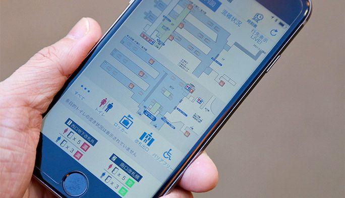 『新宿駅の空いてるトイレがわかる』小田急アプリ 「これを待っていた!」と話題に