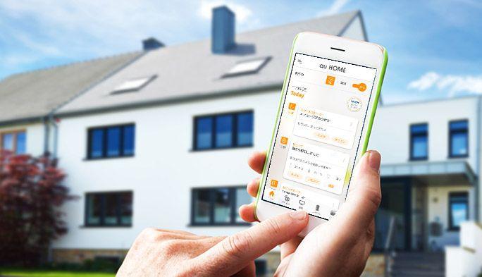 スマートホームってなにができる? 必要なデバイスや設置方法も解説