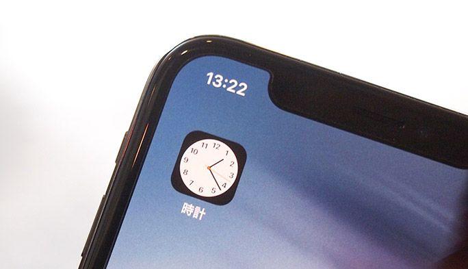 iPhoneの『時計』アプリ完全活用術! 快適睡眠から録音ボイスのアラームセットまで