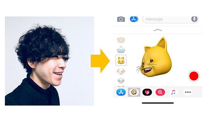 iPhone Xの新機能「アニ文字」使ってみた メッセージやLINEに送る手順と仕組みを解説