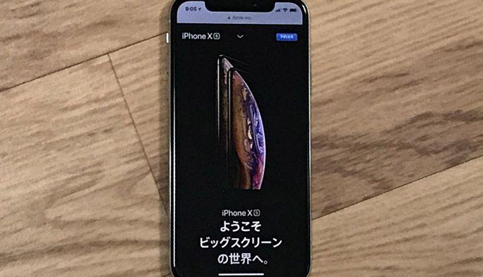 使ってみてわかる「iPhone X」シリーズをオススメする5つの理由