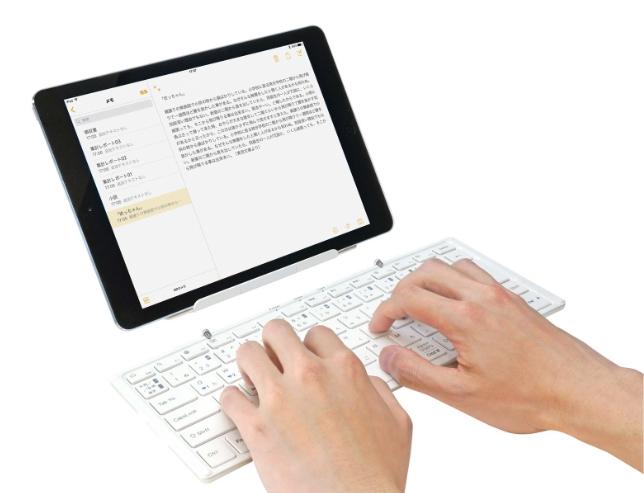 軽量!折りたためる小型キーボード「MOBO Keyboard」