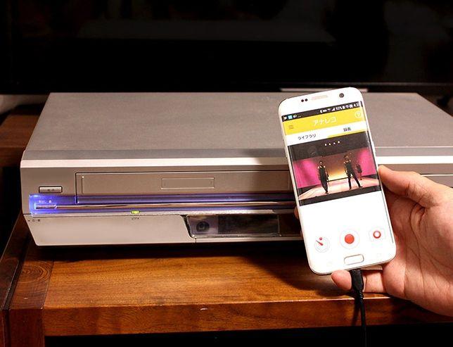 VHSビデオの映像をAndroidスマホに簡単保存! 「アナレコGV-USB2/A」