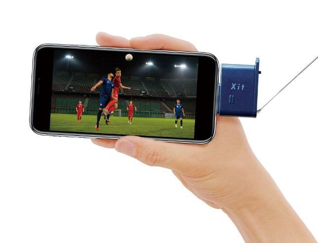 iPhone/iPad用テレビチューナー Xit Stick(サイトスティック)