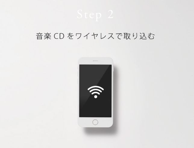 PC不要!Wi-Fiで音楽CDをスマホに取り込める「T Air」