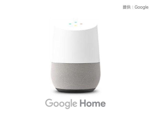 ついに日本上陸! 声で操作ができるスマートスピーカー「Google Home」