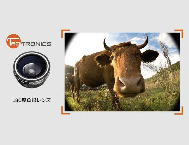 TaoTronics スマホ用クリップレンズ3点セット