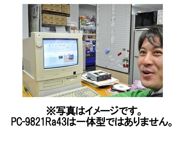 OSなし!置き場所を選ぶデスクトップPC!
